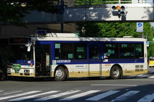 f:id:nakayamakaisoku:20200225132459j:plain