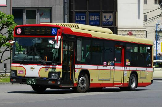 f:id:nakayamakaisoku:20200225132547j:plain