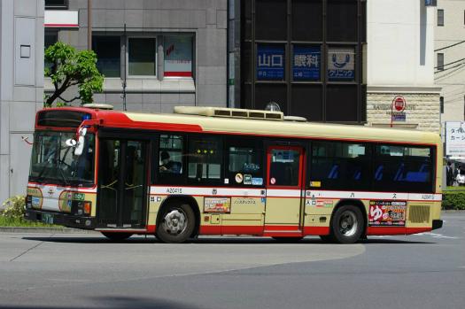 f:id:nakayamakaisoku:20200225132606j:plain
