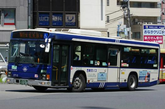 f:id:nakayamakaisoku:20200225132637j:plain