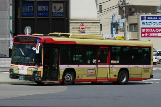 f:id:nakayamakaisoku:20200225132726j:plain