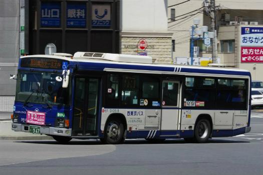 f:id:nakayamakaisoku:20200225132730j:plain
