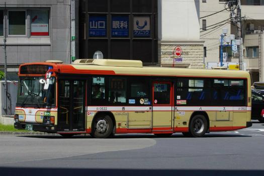 f:id:nakayamakaisoku:20200225132735j:plain