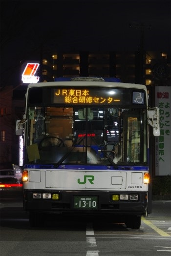 f:id:nakayamakaisoku:20200226141315j:plain