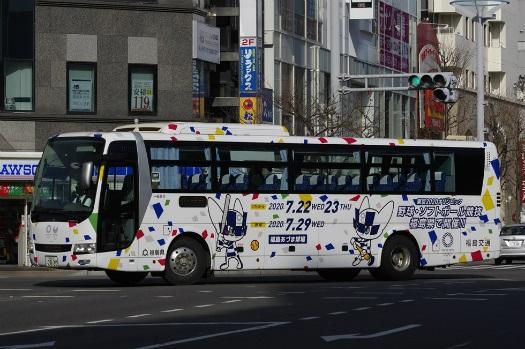 f:id:nakayamakaisoku:20200226200535j:plain