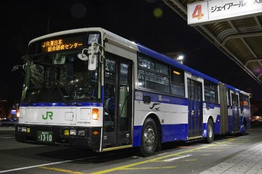 f:id:nakayamakaisoku:20200226200605j:plain