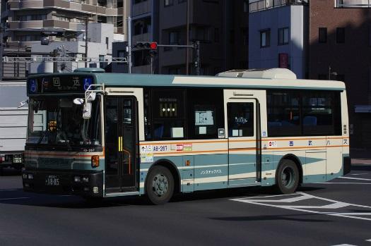 f:id:nakayamakaisoku:20200226200656j:plain