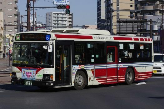 f:id:nakayamakaisoku:20200226200707j:plain