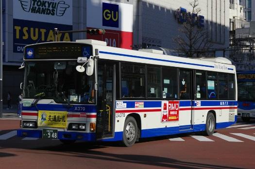 f:id:nakayamakaisoku:20200226200837j:plain