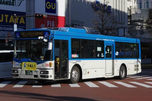 f:id:nakayamakaisoku:20200226200840j:plain