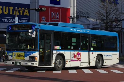 f:id:nakayamakaisoku:20200226200842j:plain