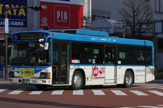 f:id:nakayamakaisoku:20200226200845j:plain