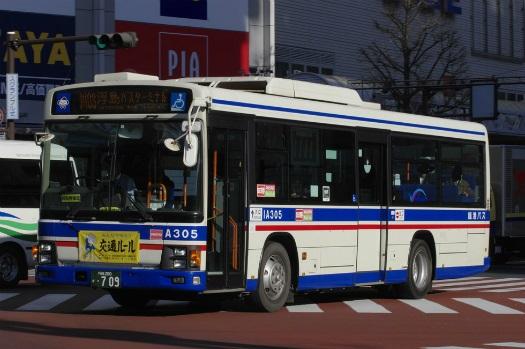 f:id:nakayamakaisoku:20200226200848j:plain