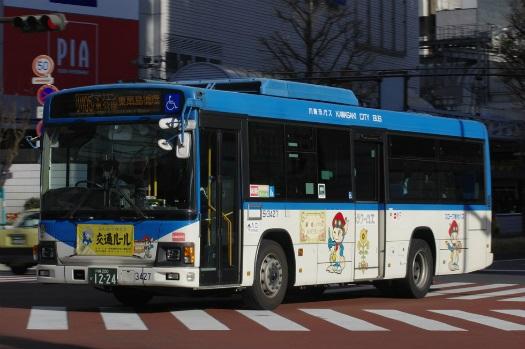 f:id:nakayamakaisoku:20200226200853j:plain