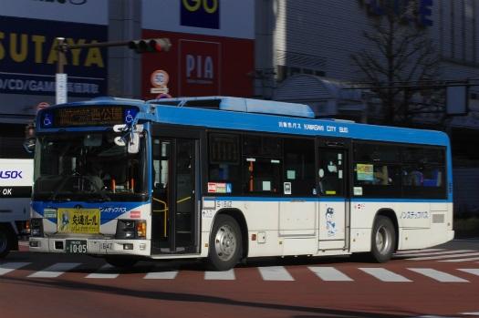 f:id:nakayamakaisoku:20200226200859j:plain