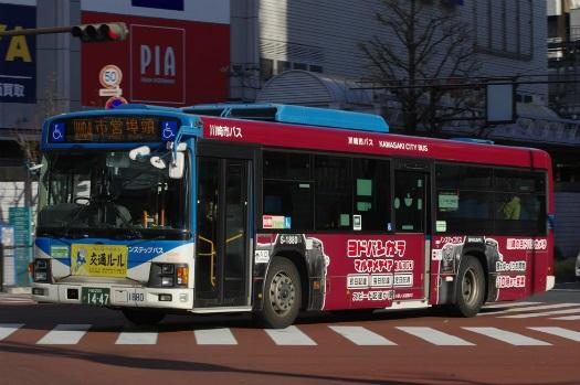 f:id:nakayamakaisoku:20200226200915j:plain
