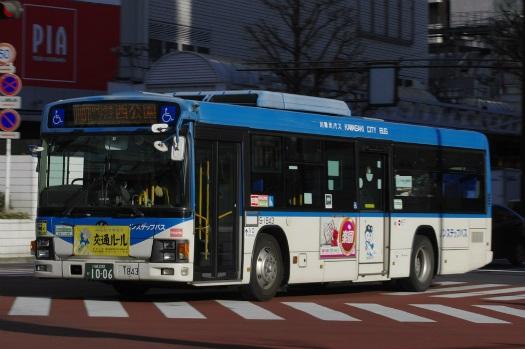 f:id:nakayamakaisoku:20200226200923j:plain
