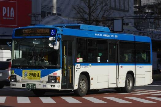 f:id:nakayamakaisoku:20200226200925j:plain