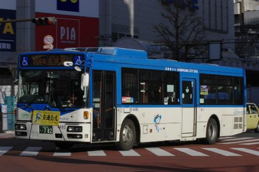 f:id:nakayamakaisoku:20200226200929j:plain