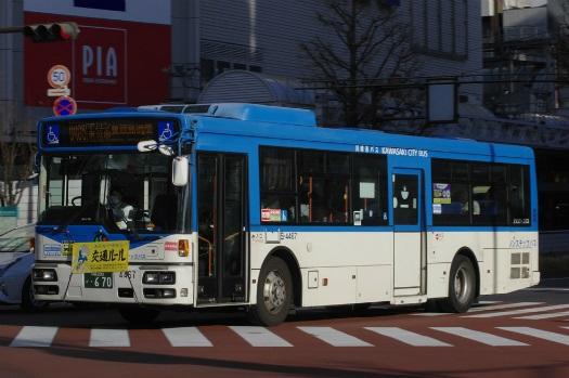 f:id:nakayamakaisoku:20200226200932j:plain