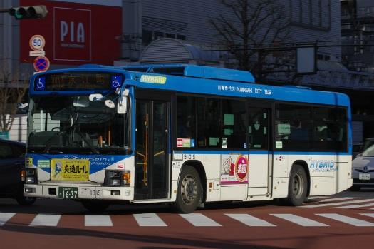 f:id:nakayamakaisoku:20200226200938j:plain
