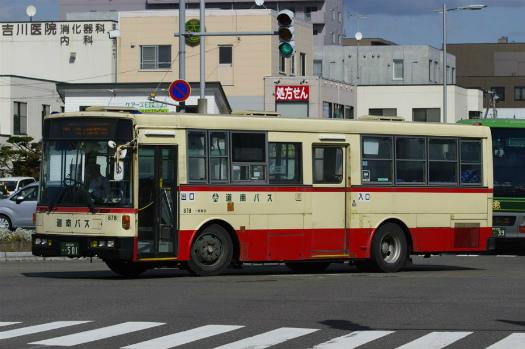 f:id:nakayamakaisoku:20200226203738j:plain