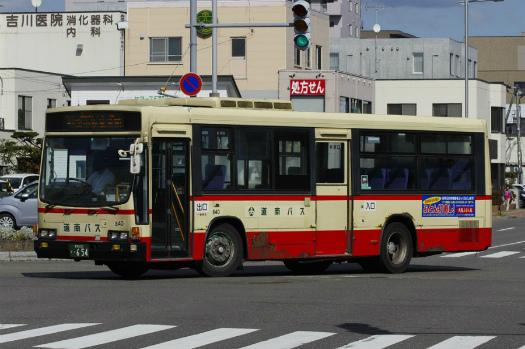 f:id:nakayamakaisoku:20200226203742j:plain