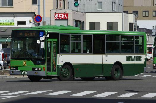 f:id:nakayamakaisoku:20200226203745j:plain