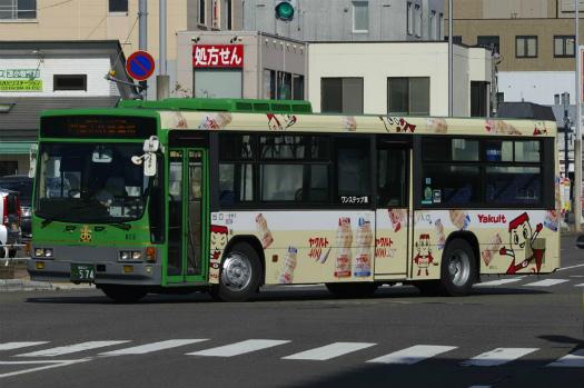 f:id:nakayamakaisoku:20200226203749j:plain