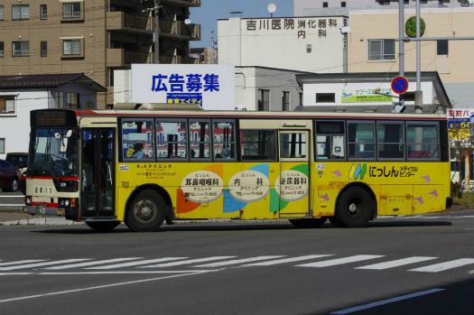 f:id:nakayamakaisoku:20200226203756j:plain