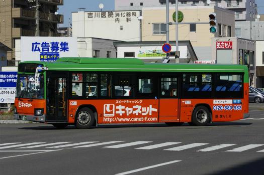 f:id:nakayamakaisoku:20200226203812j:plain