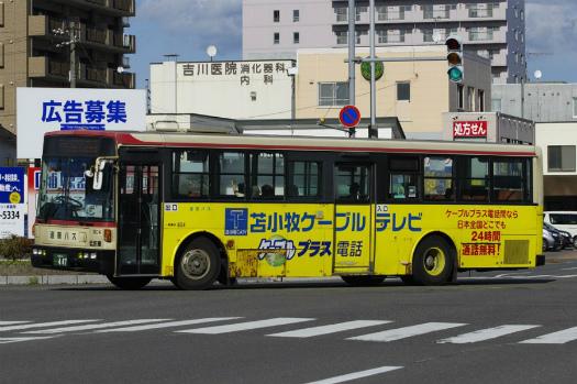 f:id:nakayamakaisoku:20200226203815j:plain
