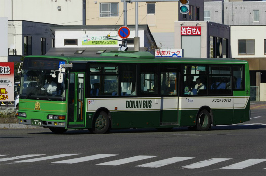 f:id:nakayamakaisoku:20200226203819j:plain