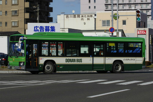 f:id:nakayamakaisoku:20200226203823j:plain