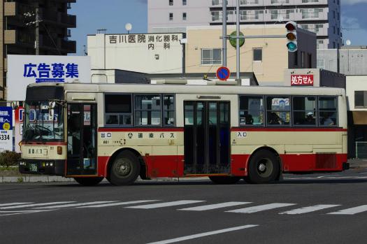 f:id:nakayamakaisoku:20200226203826j:plain
