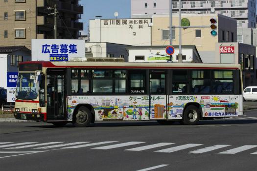 f:id:nakayamakaisoku:20200226203830j:plain