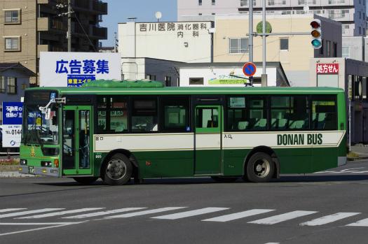 f:id:nakayamakaisoku:20200226203839j:plain