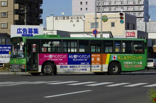 f:id:nakayamakaisoku:20200226203847j:plain