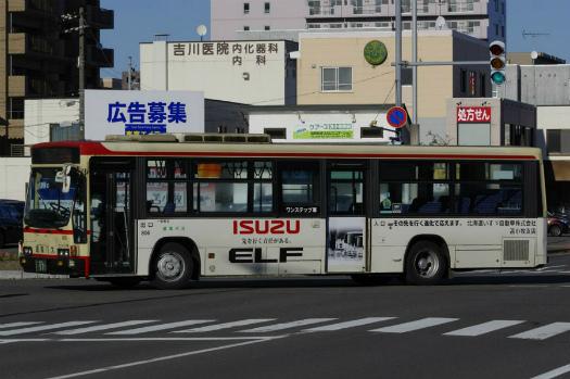 f:id:nakayamakaisoku:20200226203903j:plain