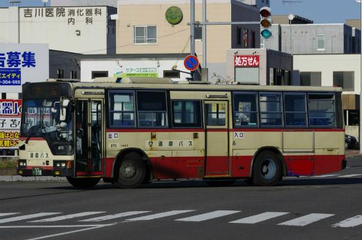 f:id:nakayamakaisoku:20200226203908j:plain