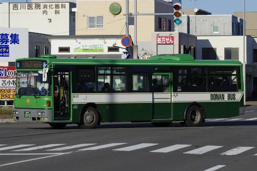 f:id:nakayamakaisoku:20200226203914j:plain