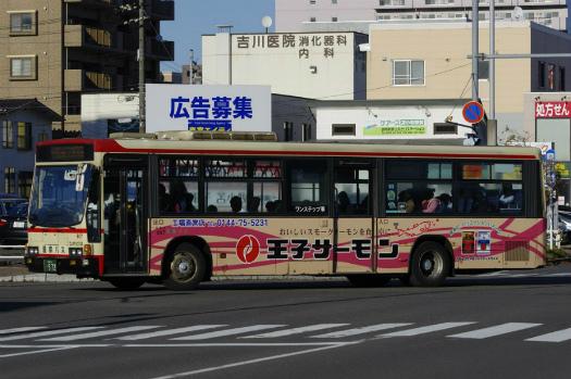 f:id:nakayamakaisoku:20200226203918j:plain