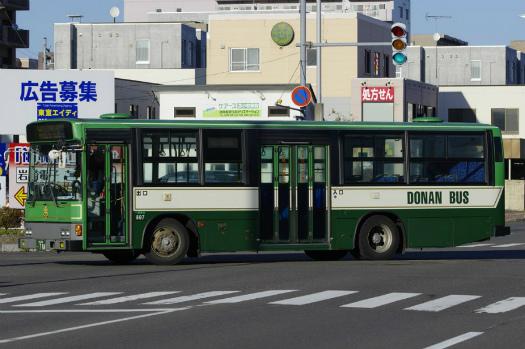 f:id:nakayamakaisoku:20200226203921j:plain