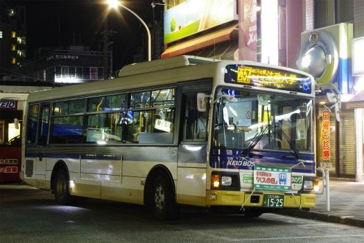 f:id:nakayamakaisoku:20200304184935j:plain