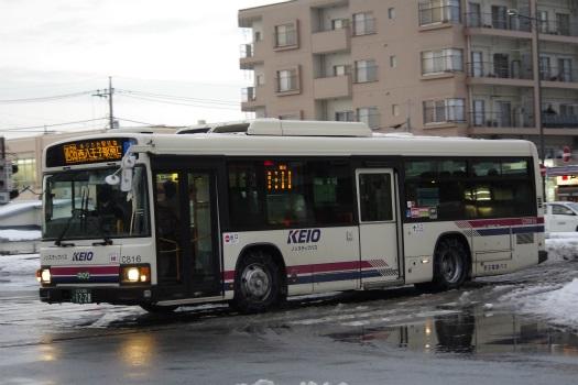 f:id:nakayamakaisoku:20200304185011j:plain
