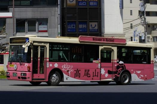 f:id:nakayamakaisoku:20200304185154j:plain