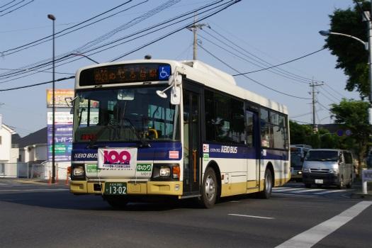 f:id:nakayamakaisoku:20200304185659j:plain
