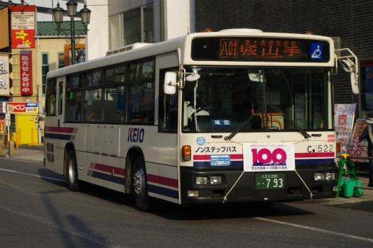 f:id:nakayamakaisoku:20200304185711j:plain