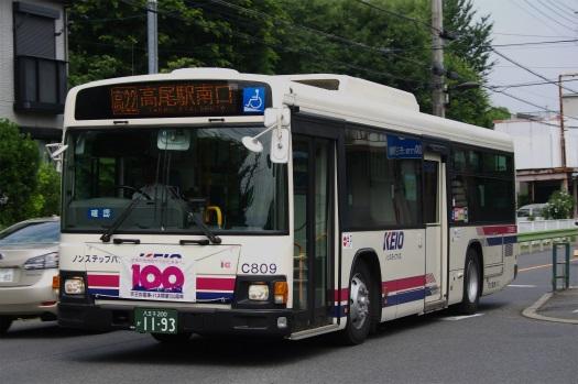 f:id:nakayamakaisoku:20200304185715j:plain