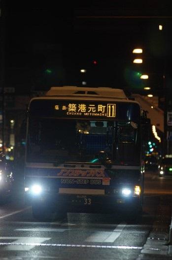 f:id:nakayamakaisoku:20200318193458j:plain